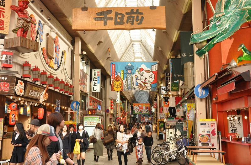 ciudades favoritas de Japón