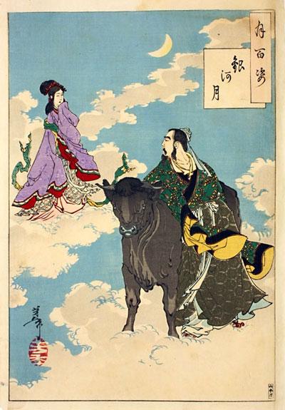 El camino de la Vía Láctea de Yoshitoshi Tsukioka (siglo XIX) / dominio publico