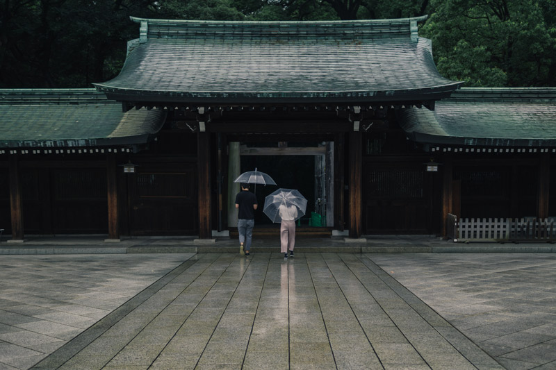 Clima en Japón Ikigai 5