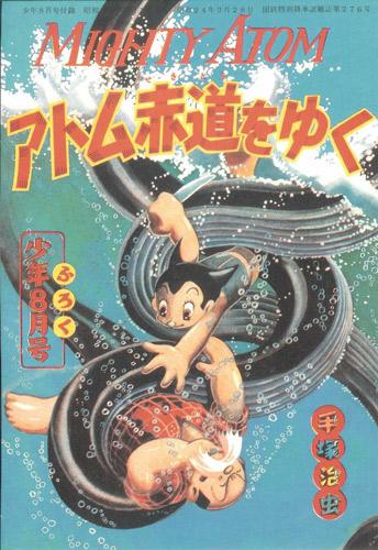 Manga Astroboy Tezuka