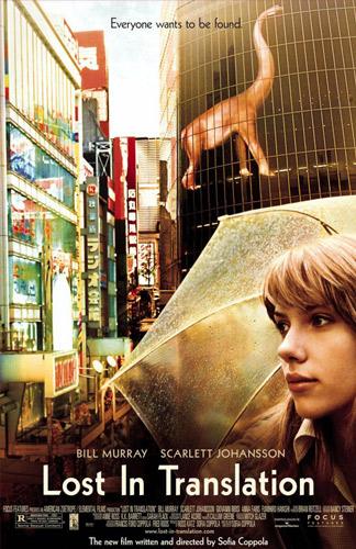 Películas ambientadas en japón IKIGAI 5