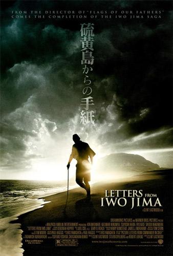 Películas ambientadas en japón IKIGAI 9
