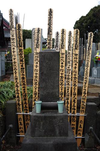 Barrios de Tokio IKIGAI 2