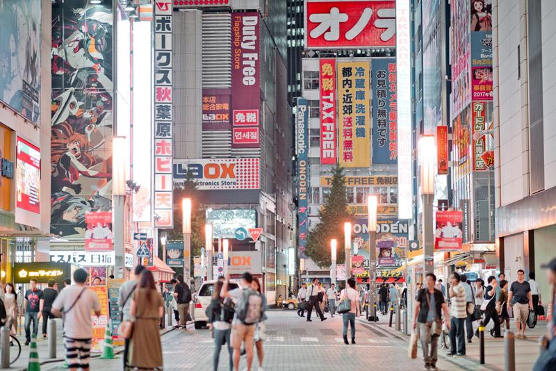 Barrios de Tokio IKIGAI 4