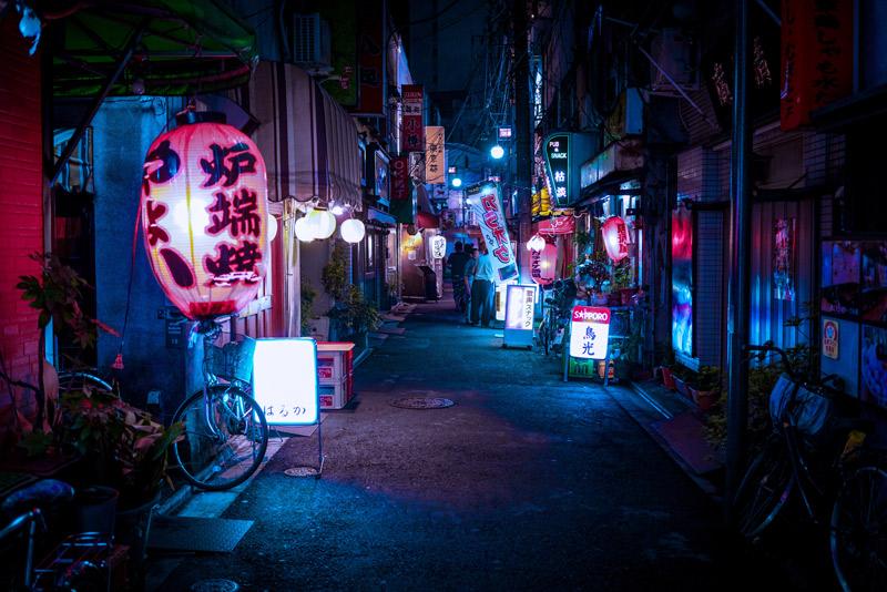 Barrios de Tokio IKIGAI 9