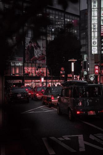 Barrios de Tokio IKIGAI 10