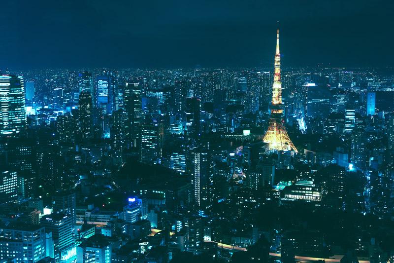 Barrios de Tokio IKIGAI 11