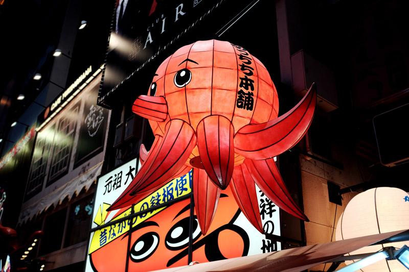 Barrios de Tokio IKIGAI 13