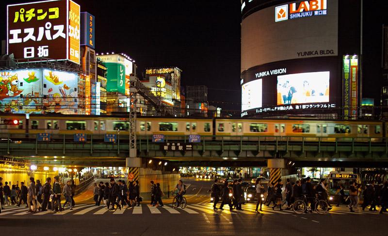 Barrios de Tokio IKIGAI 19
