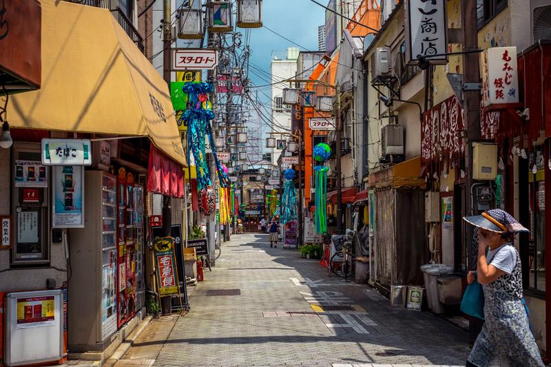 Barrios de Tokio IKIGAI 20