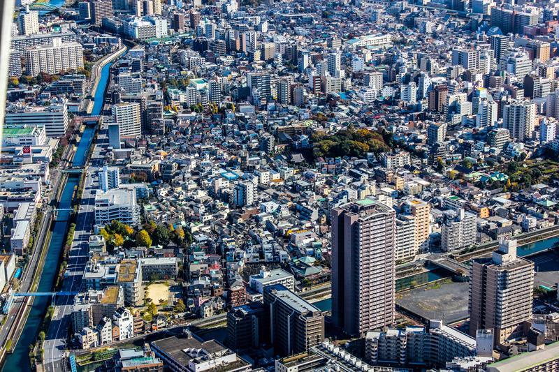 Barrios de Tokio IKIGAI 21
