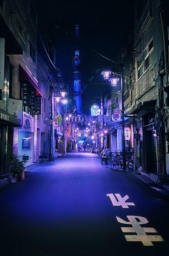 Barrios de Tokio IKIGAI 23