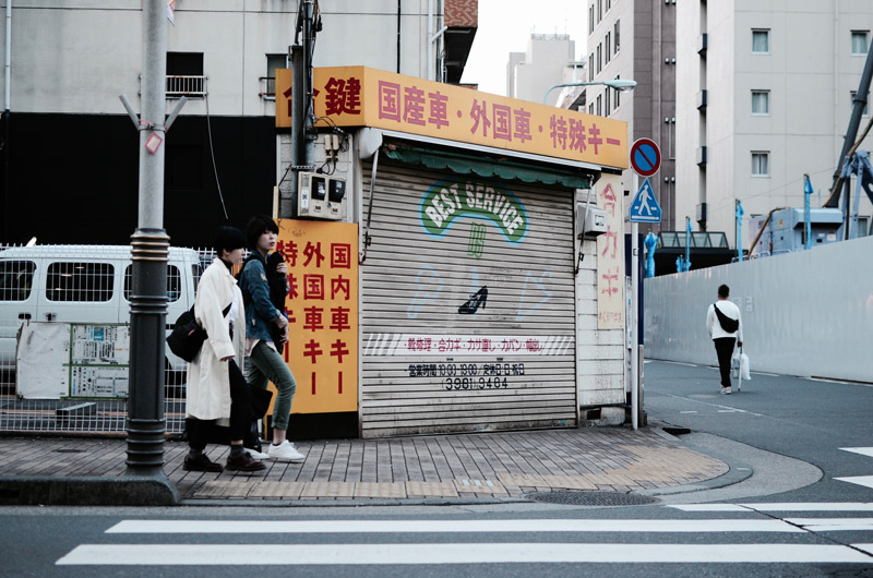 Barrios de Tokio IKIGAI 22