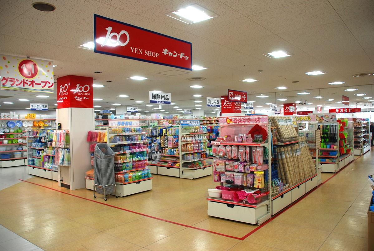 Tiendas de 100 yenes en Tokio