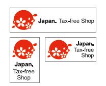 Devolución de impuestos en Japón