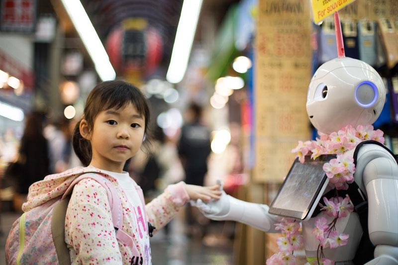 tecnología en Japón