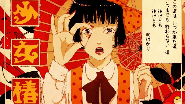 películas de animación japonesa