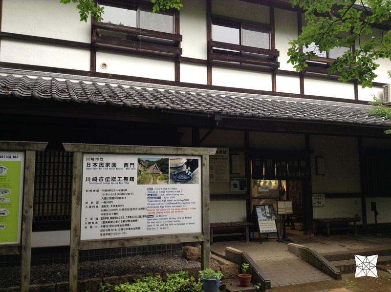 museo japonés