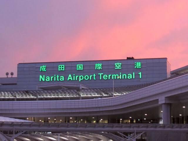 aeropuertos de Japón
