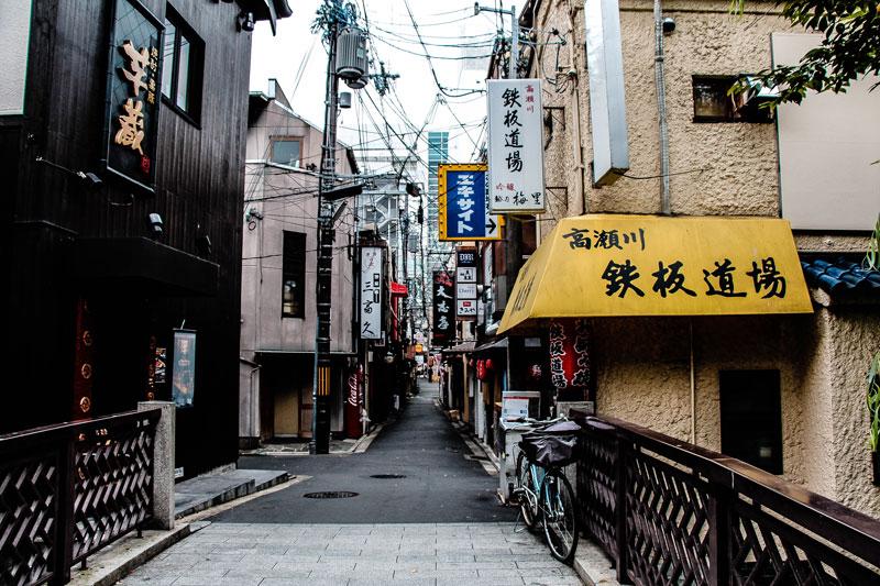 frases básicas en japonés