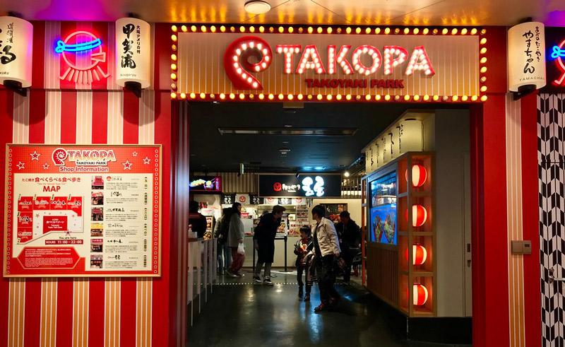 takoyaki museo ikigai