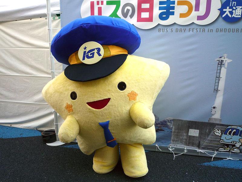 mascotas más bizarras de Japón