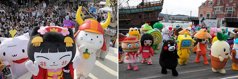 las mascotas de japón