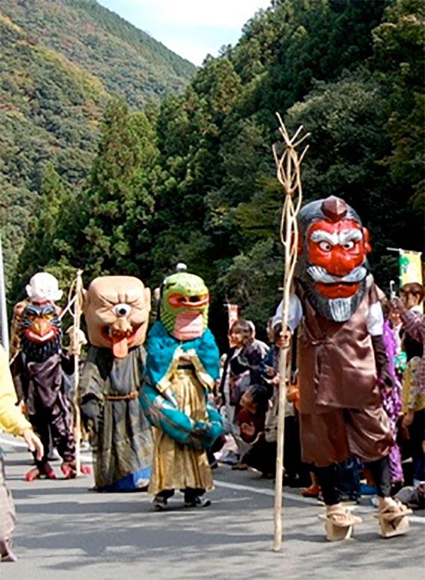 Festival de los Yokais