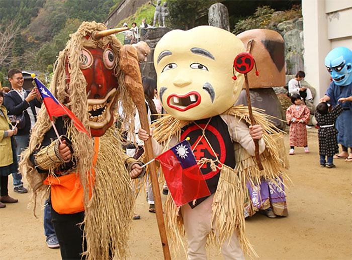 Festival de los Yokais / Halloween en Japón