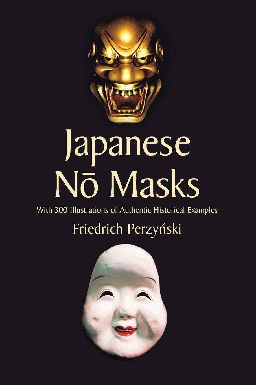 Comprar máscaras japonesas