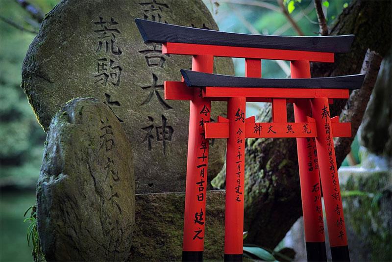 Religión de Japón