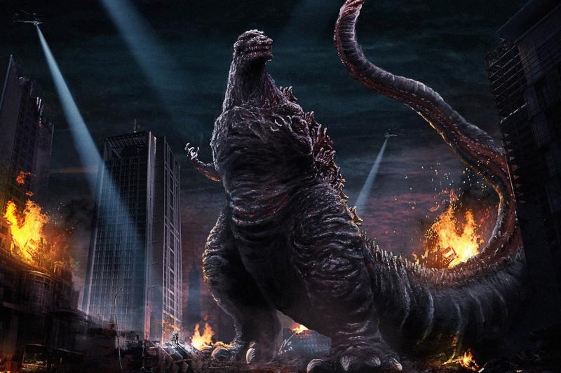 Godzilla ataca la ciudad