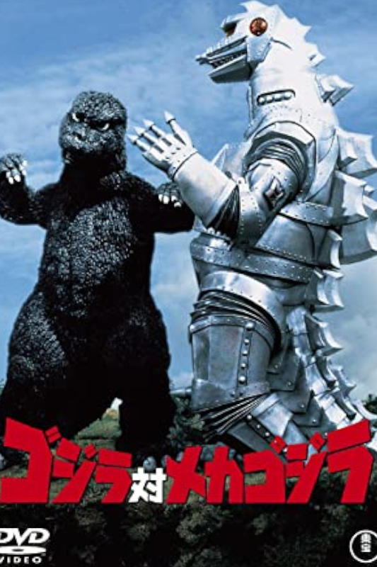 La historia de Godzilla